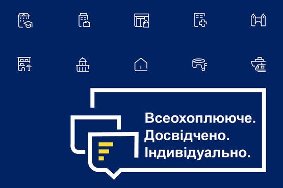 Teaserbild Branchenlösungen der Website