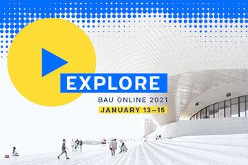 盖泽参加在线BAU 2021
